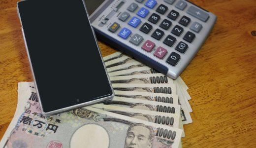 【12月最新版】ふるさと納税の高還元率ランキング5選