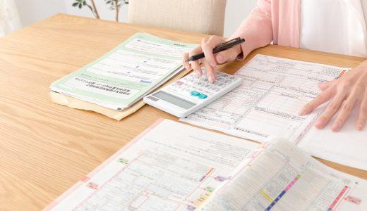 ふるさと納税 サラリーマンは有利?ワンストップ特例制度で確定申告を避けよう!