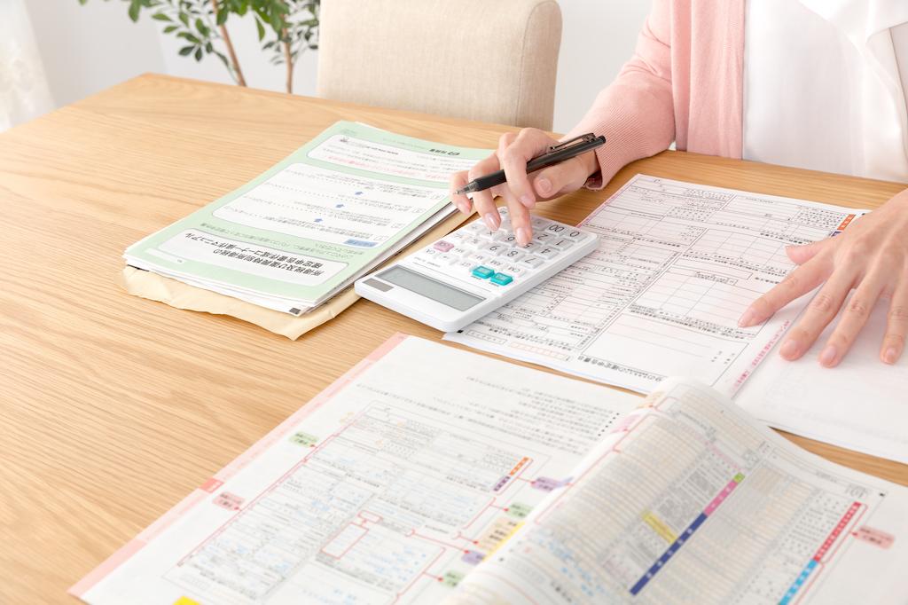 ふるさと納税 確認 決定通知書