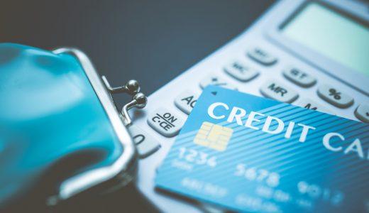 ふるさと納税はクレジットカードで払える?お得な裏ワザも大公開