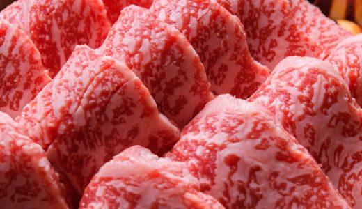 【2019年最新版】ふるさと納税の高コスパおすすめ牛肉は?【ステーキ・ハンバーグ】