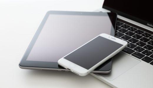 iPad・タブレット