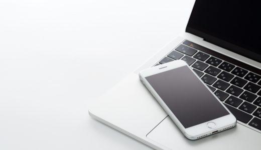 【12月最新版】ふるさと納税でパソコンをゲット!人気ランキングまとめ