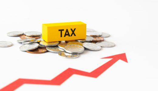 ふるさと納税の返礼品は一時所得だがほとんどの人は課税されない
