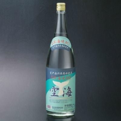 菊水深海焼酎空海(麦焼酎)720ml