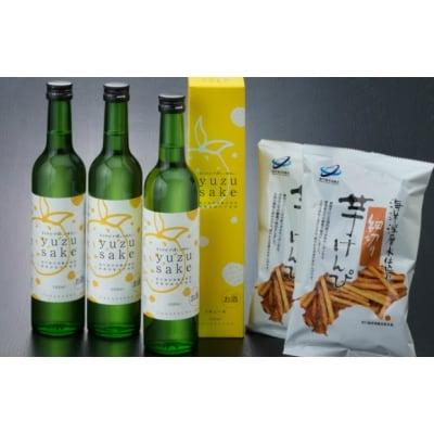 土佐鶴yuze sake3本・芋けんぴセット