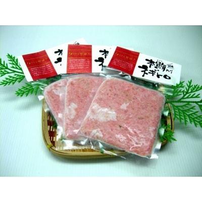 【特選!】丼ぶりごはんにぴったり! 本マグロ入りネギトロセット(6パック 数量限定) sat134