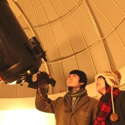 四万十天文台「星空の街」の夜を楽しまんと☆天体観望会&天文台貸切天体撮影会