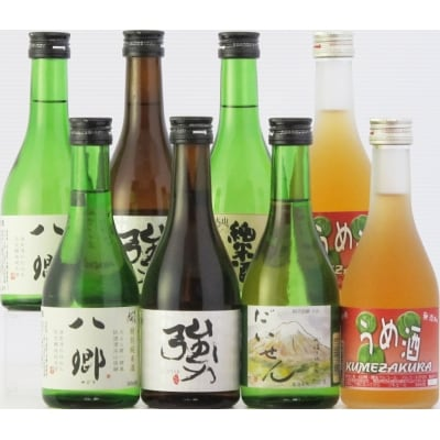 大山の地酒「くめざくら」バラエティセット