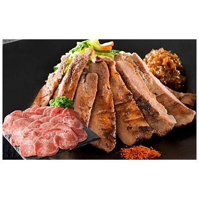 厚切り牛タン約300gと焼肉用牛タンスライス約180g