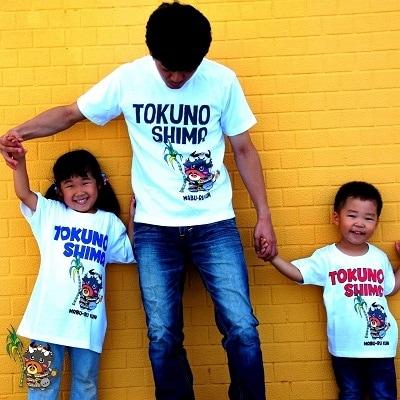 """~徳之島で大人気~徳之島町公式キャラクター""""まぶーる君""""Tシャツ(大人用)&エコバッグセット"""