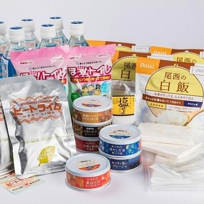 ▼災害に備える非常食セット(発熱材&トイレ付き)