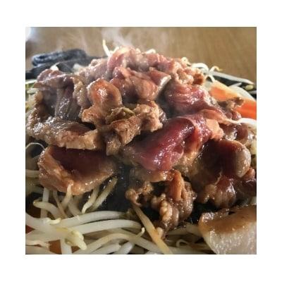 味付けジンギスカン(ラム)1.4kg