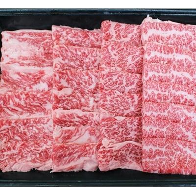 【最高ランク5等級】鹿児島県産黒毛和牛霜降り焼肉