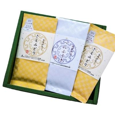 日本茶AWARD受賞茶セット