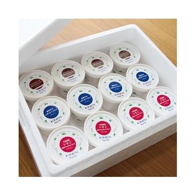 放牧牛のしぼりたてミルクアイス3種の味セット(30AB-Ⅰ4)