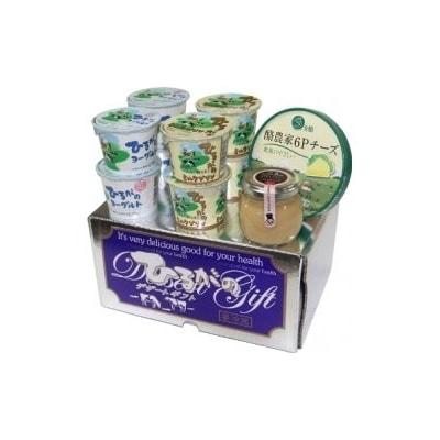 バラエティセット(10個)(コンフィチュール・6pチーズ・ヨーグルト・プリン)