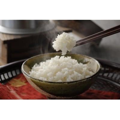 【無洗米】JAむなかた ヒノヒカリ 5kg A1179