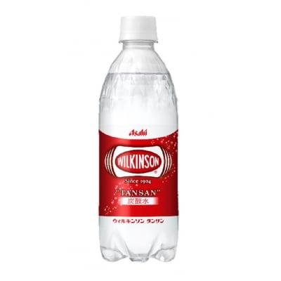 アサヒ ウィルキンソン 炭酸水