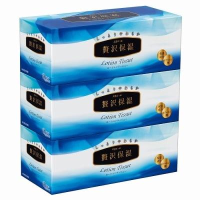 エリエール 贅沢保湿 ローションティシュー200W3P×10パック(30箱)