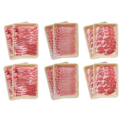 【2019年5月お届け】鹿児島県産豚3種類大容量3kgセット