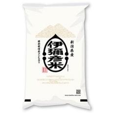 平成30年産 新潟弥彦村産特別栽培米コシヒカリ「伊弥彦米(いやひこまい)」10kg