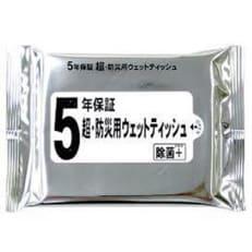 超防災用ウェットティッシュ(5年保障)20枚×20個