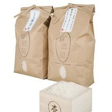 【平成30年産】《特別栽培米》コシヒカリとミルキークイーンの食べ比べセット(無洗米)計4kg