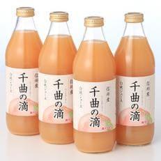 信州産白桃ジュース 千曲の滴
