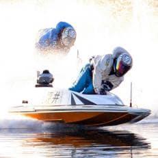 ボートレース浜名湖特別観戦セット(ペア)
