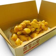【高知県産】黄金しょうが 約2kg