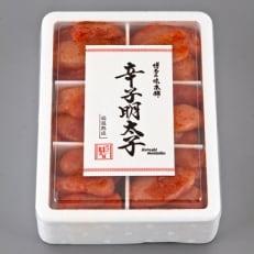博多の味本舗 辛子明太子切れ子1kg(6仕切付)