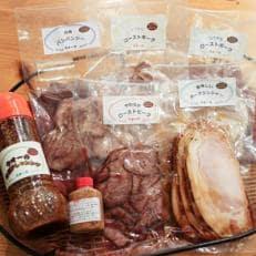 【宮崎発】牛豚鶏のすぐに食べられるご馳走肉料理4種セット※特製ドレッシング2種付