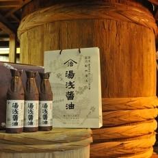 江戸時代から続く小原久吉商店の湯浅醤油 老舗の味900ml×3本セット