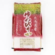 【平成30年産】北海道留萌産ゆめぴりか 5kg