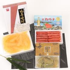 三種の魚卵セット(井原水産)