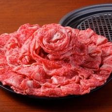 黒毛和牛A4以上 赤身すき焼き・しゃぶしゃぶ用600g×2パック C124