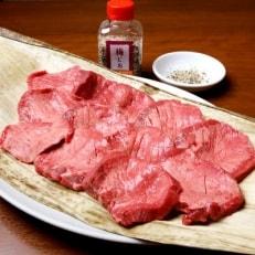 焼肉問屋いちよしで大人気 梅塩で食べる厚切り牛タン500g×1パック B450