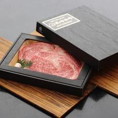 長崎和牛ロースステーキ200g×2枚(A4以上)