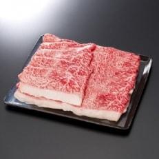 米沢牛 すき焼き用 300g