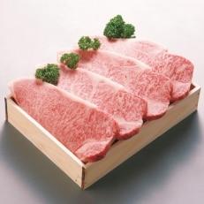 黒毛和牛 厳選サーロインステーキ 1kg(250g×4枚)