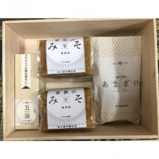 九州の発酵力セット