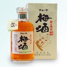 【南高梅100%】チョーヤ 限定熟成梅酒 720ml