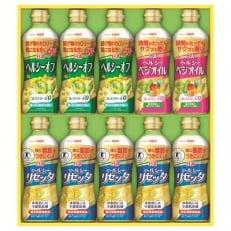 日清ヘルシーサラダ油セット PTV-50
