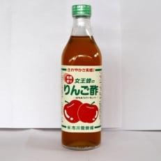 女王蜂のりんご酢(500ml×3本)