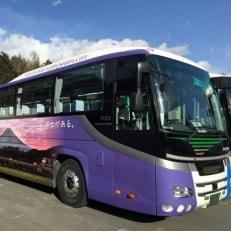 高速バス「新宿~富士五湖線」往復乗車券(1名様)