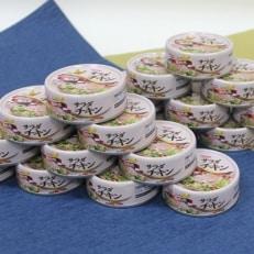サラダチキン 缶詰 24缶セット