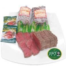 宮崎ハーブ牛交雑種 ローストビーフ500g