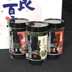 【有明海柳川産】 海苔詰合せ3種10本セット