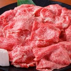 和牛専門焼肉店が厳選した すき焼きにも使える和牛の切落とし約1.2kg B674